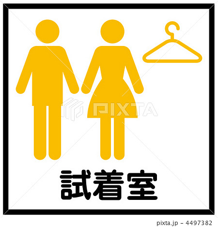 無料素人動画 素人カップルのプライベートハメ撮り流出6/15  
