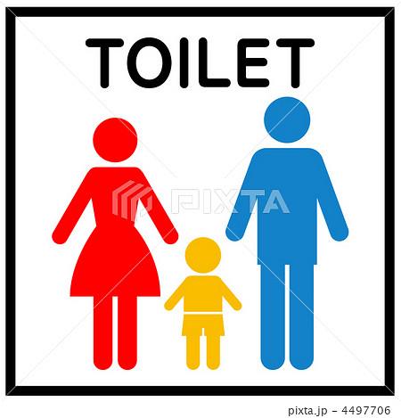 無料 トイレ 素材 無料 : 共用トイレA-5のイラスト素材 ...