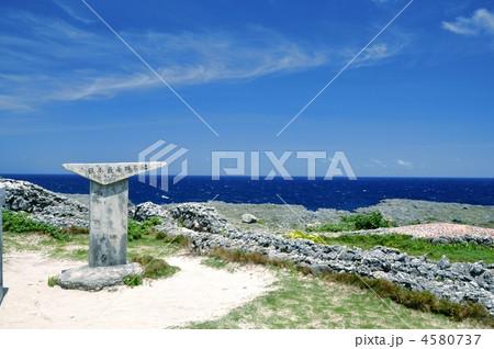 波照間島の日本最南端の石碑です 4580737