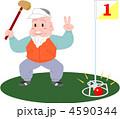 グランドゴルフVサイン 4590344