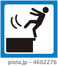足元注意 転落注意 端部注意のイラスト 4602276