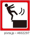 ピクトグラム 足元注意 転落注意のイラスト 4602297