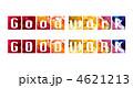 Good work-花-陰文字 4621213