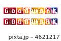 Good work-花-文字 4621217