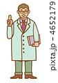 研究者 医師 学者のイラスト 4652179