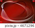 valentine 4671296