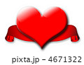 valentine 4671322
