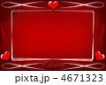 valentine 4671323