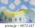 ペーパークラフト ハッピーバースデー ハニカムシートの写真 4672187