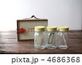 薬小瓶 4686368