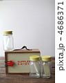薬小瓶 4686371