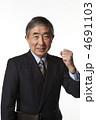 中高年ビジネスマン 4691103