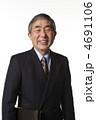 中高年ビジネスマン 4691106