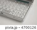 電子辞書 4700126
