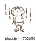 少年 雨 子どものイラスト 4702050