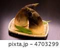 たけのこ 筍 タケノコの写真 4703299
