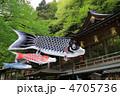 貴船神社 4705736