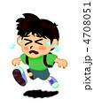 子供の危機002 4708051