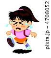 子供の危機001 4708052