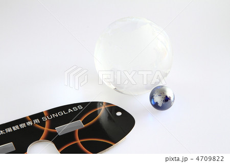 日食グラス 4709822