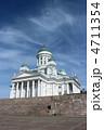 ヘルシンキ大聖堂 教会 大聖堂の写真 4711354