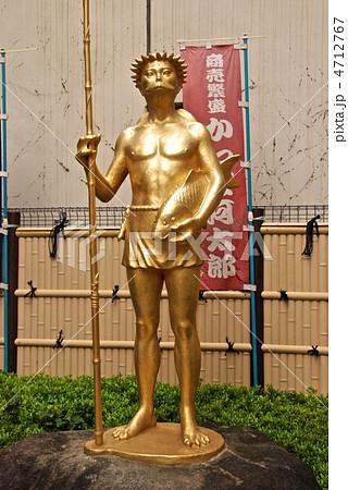 「かっぱ河太郎」の像(かっぱ橋道具街ポケットパーク/東京都台東区) 4712767