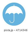 カサ 傘マーク アイコンのイラスト 4714348