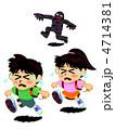 子供の危機 防犯ブザー 009 4714381