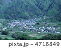 村落 4716849