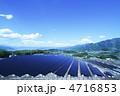 メガソーラーパネル発電 米倉山太陽光発電所 4716853