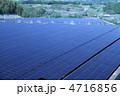 メガソーラーパネル発電 米倉山太陽発電所 4716856
