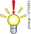 ひらめき電球 4720891