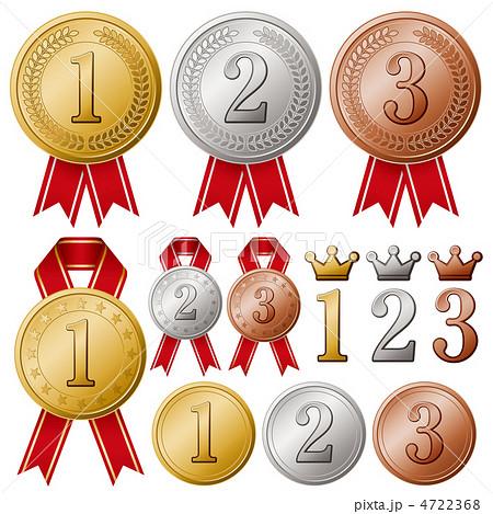 メダル 4722368