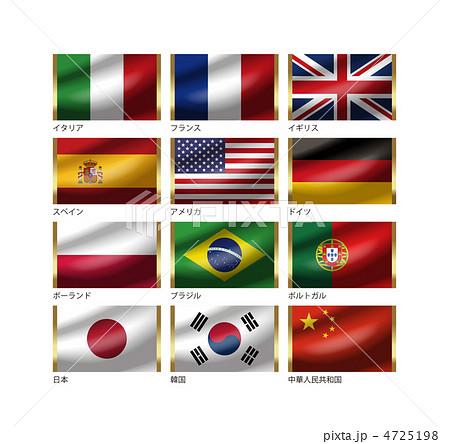 国旗1のイラスト素材 4725198 Pixta