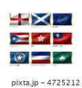 国旗13/その他 4725212