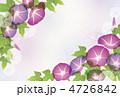花 あさがお アサガオのイラスト 4726842
