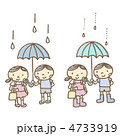 少年 雨傘 少女のイラスト 4733919