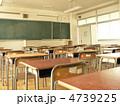 教室 4739225
