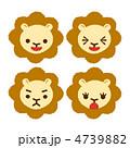 ライオン 4739882