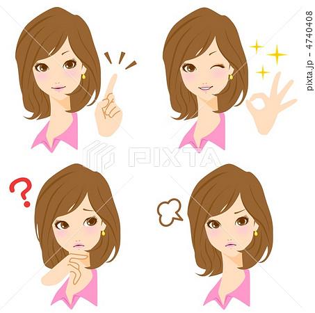 女性 表情のイラスト素材 4740408 Pixta