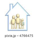 家 ヒューマン 住居のイラスト 4766475