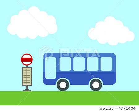 イラスト素材: バス到着