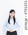 ビジネスウーマン 4791201