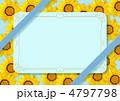 メッセージカード【リボン有】 4797798