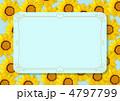 メッセージカード【リボン無】 4797799