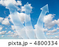 three transparent arrows on White, fluffy clouds in blue sky col 4800334