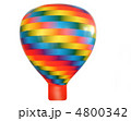 Turning multi-colored bright balloon 4800342