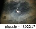 雲の中の日食 4802217