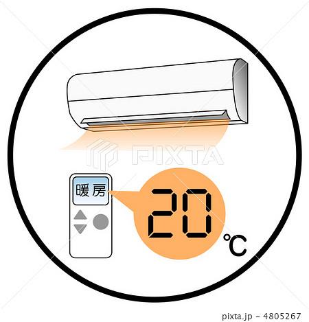 設定温度(暖房)-4のイラスト素材 [4805267] - PIXTA