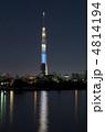 東京スカイツリーライトアップ 4814194